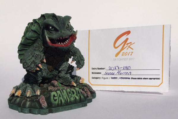 gamera07B26754D1-FB8C-CECB-835D-4CE571BE466A.jpg
